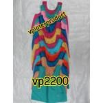 เสื้อคอกระเช้า เด็ก  - จำนวนสั่งซื้อ  481- 1000 ตัว  ราคา ตัวละ 70 บาท